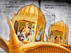 artist's conception of vimanas