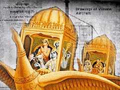 artist's conception of vimanas